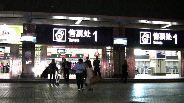 『 【ctrip】昆明・大理・麗江行き鉄道の切符受け取り 』 ..最初にご紹介した入り口ですね。次に乗車券販売窓口に向かいます。..