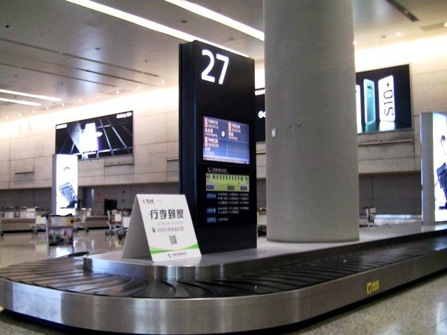 『 虹橋空港⇔浦東空港移動に空港バス無料チケットを利用してみた 』 ..虹橋空港から浦東空港行きのシャトルバスチケット発行カウンターは27番手荷物受取レーンの前にあります。..