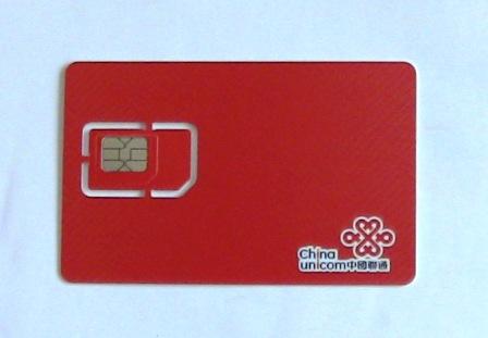 『 【中国-wifi】スマホでインターネットにストレスなく接続 』 を使ってみました。..amazonで購入しました。カードには切れ目がついているので自分の使用環境に合わせた大きさを選択出来ます。..