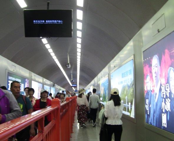 『 中国.張家界から武陵源に行ってみた 』 ..ここから長いトンネルを歩きます。..