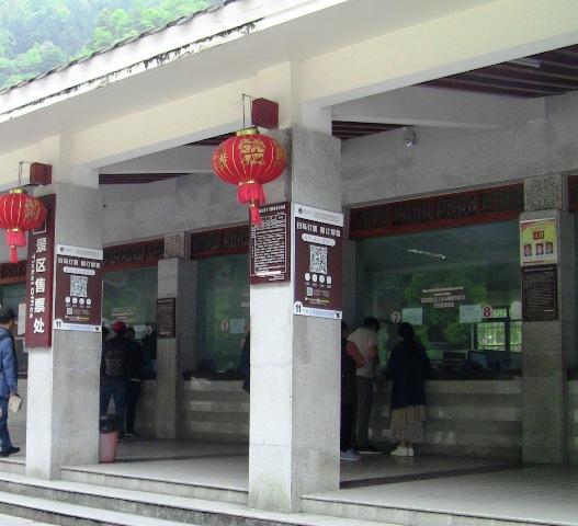 『 中国.張家界から武陵源に行ってみた 』 ..花についた白い大きな2枚の苞葉が純白で目立ちますね。『ハンカチの木』の先に森林公園チケット売り場があります。..