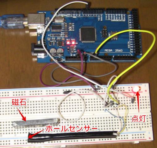 『 非接触ホールセンサースイッチ 』 ..センサー部分がホースで覆われていますが正常に動作することが確認出来ました。..