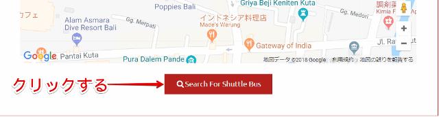 『 プラマシャトルバス 』 ....