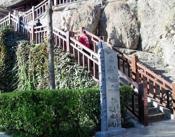 『 【洛陽観光】龍門石窟ツアーでなく地図を頼りに行ってみた 』 ..石段を注意しながら登ります。..