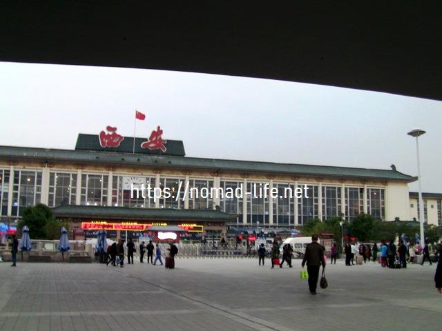 『 北京首都国際空港から西安の兵馬俑に行ってみる 』 ..西安駅から兵馬俑に向かう西安市内から兵馬俑に行くには西安駅広場から兵馬俑行きのバスに乗るのが便利です。..