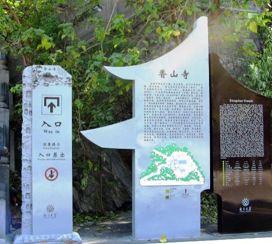 『 【洛陽観光】龍門石窟ツアーでなく地図を頼りに行ってみた 』 ..香山寺対岸の遊歩道に香山寺があります。..