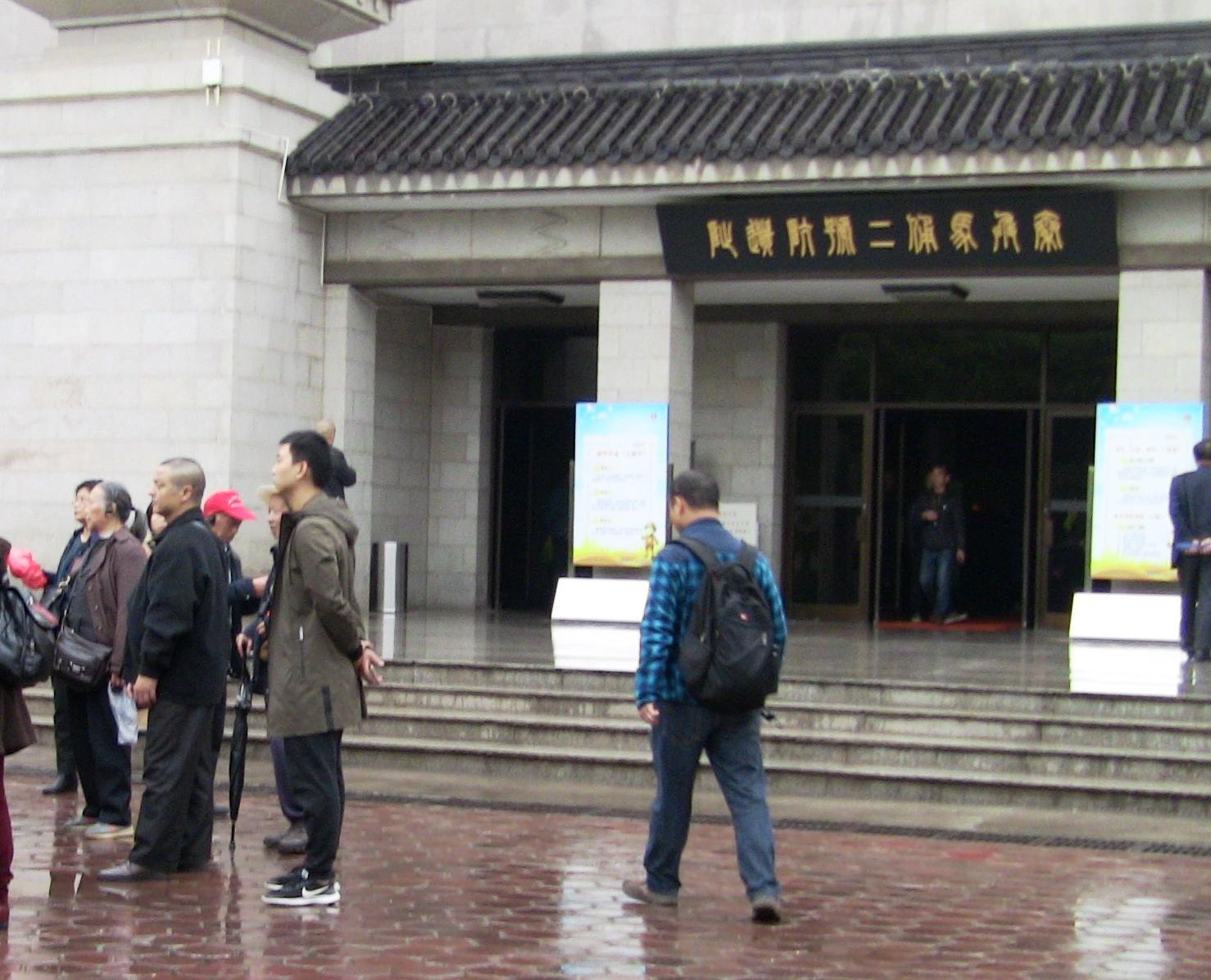 『 北京首都国際空港から西安の兵馬俑に行ってみる 』 ..入り口の奥が出口になっていて、二号兵馬俑坑へと続きます。..