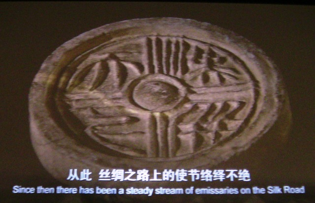 『 【陝西歴史博物館】入場料と待たずにサクサク入場する方法とは 』 ....