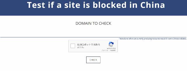 『 中国でグーグルマップがずれもなく使えるようになりました 』 ..中国当局のブロック対象か調べるには..