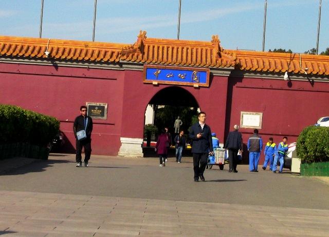 『 【北京紫禁城】歴代皇帝お気に入り景山公園の入場料と行き方 』 ..凄い入場者管理ですね。中山公園入り口はこちらですが..