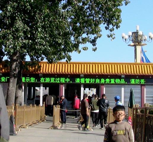 『 【北京紫禁城】歴代皇帝お気に入り景山公園の入場料と行き方 』 ..ここでは中国人であれば身分証を、外国人であればパスポートの提示を求められ所持品の開封検査があります。..