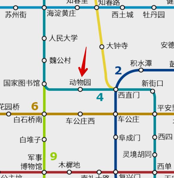 『 北京動物園のパンダはオリンピック広場で食う寝る遊ぶ三昧 』 ..北京動物園へ行くには地下鉄が便利です。地下鉄4号線動物園で降ります。..