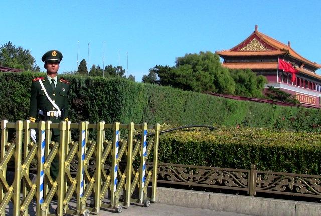 『 【北京紫禁城】歴代皇帝お気に入り景山公園の入場料と行き方 』 ..通常、x線検査に加えてバッグの開封検査が行われます。ゲートを通過すると一転、趣が変わります。..