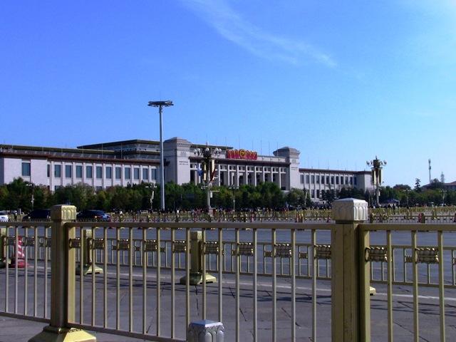 『 【北京紫禁城】歴代皇帝お気に入り景山公園の入場料と行き方 』 ..こちらは中国国家博物館です。..