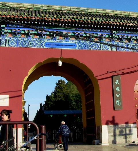 『 北京のパワースポット皇帝が天に祈りを奉げた天壇・入場料と行き方 』 ..天上皇帝(天にも皇帝がいるとされた)に祈願する場所として1420年に建築されました。天壇公園に入ってみることにします。..