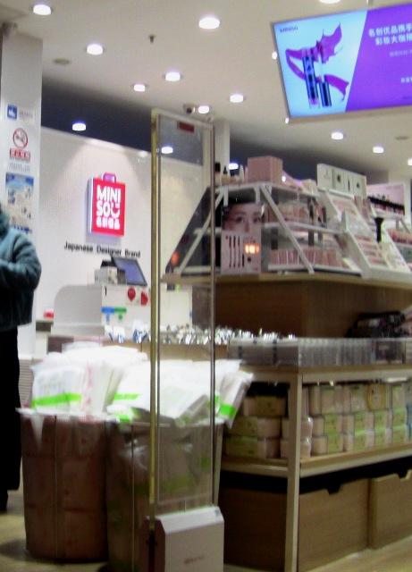 『 北京のパワースポット皇帝が天に祈りを奉げた天壇・入場料と行き方 』 ..大創産業と言えば百均ですが、これは『ダイソー』ではありません。中国の人気店『ミニソー』です。..