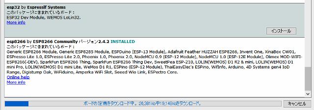 『 【arduino農業】ビニールハウスの温度をクラウドで管理する 』 ..esp32 by espressif Systems を選択し、インストールします。..
