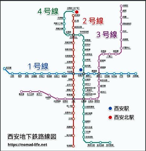 『 【中国】西安地下鉄の2019年路線図(地図)と乗り方 』 ..2019年最新の西安地下鉄路線図(地図)です。..