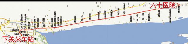 『 もう迷わない!大理駅から大理古城へ8路バスで移動する 』 ..運行時間 6: 20~20: 30運賃 2 元..