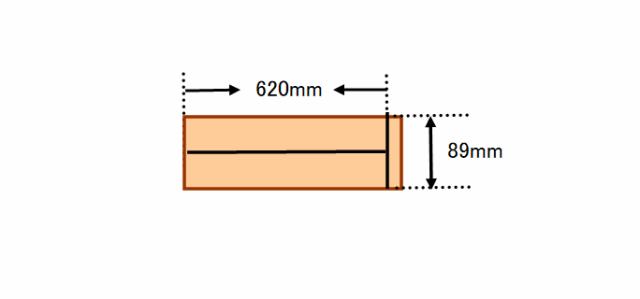 『 ベランダに置けるおしゃれな焼杉風プランター棚の作り方 』 ..足をカットした残りの部分630mmが2本ありますのでこれを縦に半分しました。..