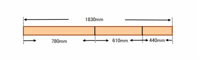 『 ベランダに置けるおしゃれな焼杉風プランター棚の作り方 』 ..一段目、二段目、三段目の長さの合計は1830mmですので、作成したワンバイツー2本で左右の支えが出来ます。..