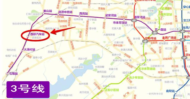 『 昆明⇒大理の移動はバスと鉄道どちらが便利か調べてみました 』 ..地下鉄では3号線 西部汽車駅で降ります。..