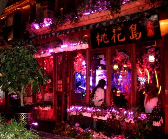 『 麗江古城❘酒吧お立台と世界遺産に観光客殺到!アクセスするには? 』 ....