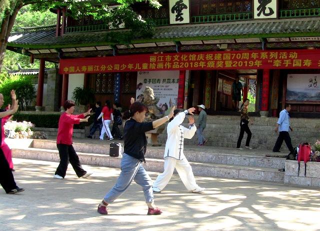 『 【麗江】黒龍澤公園(玉泉公園)で太極拳をマネてみた(^^; 』 ..中央の白い服を着た女性が先生っぽいです。..