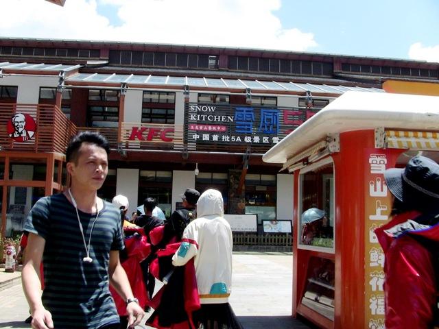 『 【玉龍雪山現地ツアー】富士山越えの絶景!高山病対策と行き方 』 ..ケンタッキーもありますね。..