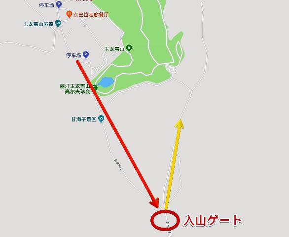 『 【玉龍雪山現地ツアー】富士山越えの絶景!高山病対策と行き方 』 ..地図ではこの位置になります。..