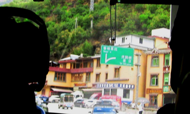 『 麗江⇒香格里拉(シャングリラ)をバスで移動☆たけのこの里は? 』 シャングリラ,麗江,香格里拉バス,移動,時刻表,....