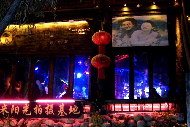 『 麗江古城❘酒吧お立台と世界遺産に観光客殺到!アクセスするには? 』 ..肌の露出は控えめでしたがパフォーマンスは引けをとりません。..