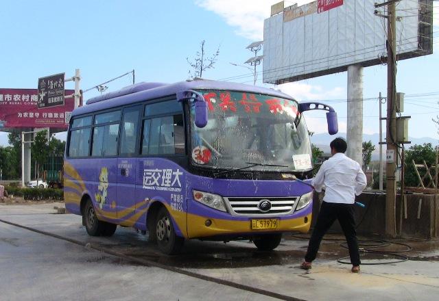 『 大理⇒麗江の移動はバスと鉄道どちらが便利か調べてみました 』 ....