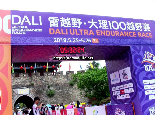 『 【西安.城壁】南門は美人モデルさんでいっぱい!入場料と登り方 』 ..こちらは雲南省の大理古城で開催されたクロスカントリーです。..