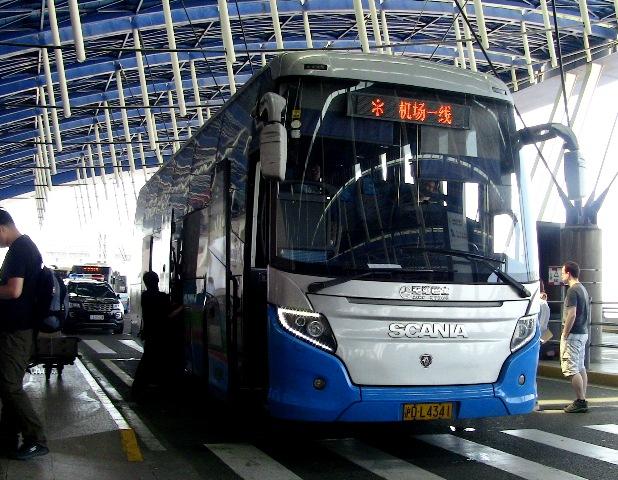 『 虹橋空港⇔浦東空港移動に空港バス無料チケットを利用してみた 』 ....