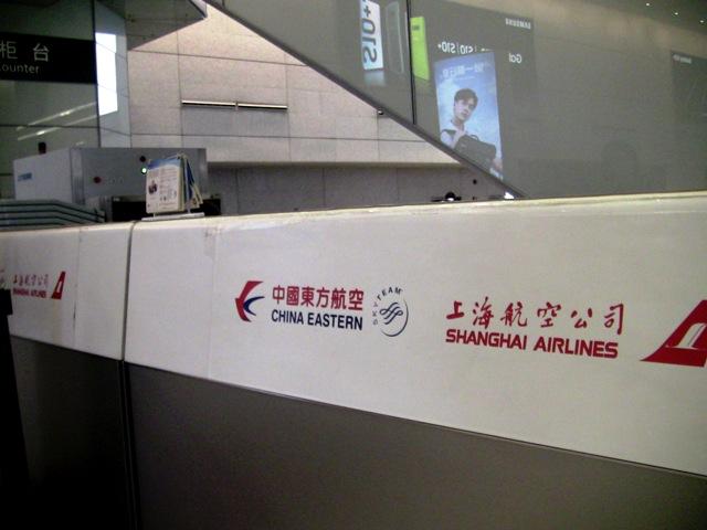 『 虹橋空港⇔浦東空港移動に空港バス無料チケットを利用してみた 』 ..手荷物を受け取ったら27番レーンに向かって歩けばカウンターが目に入ります。..