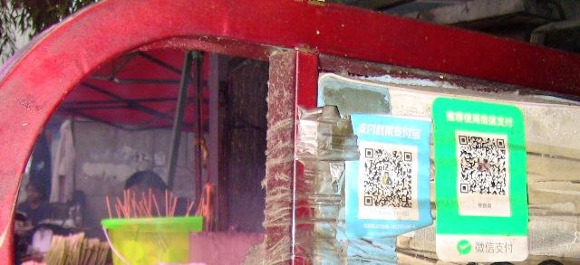 『 麗江古城❘酒吧お立台と世界遺産に観光客殺到!アクセスするには? 』 ..しかし、このような移動屋台でもスマホ決済が主流です。中国凄いですよね。..