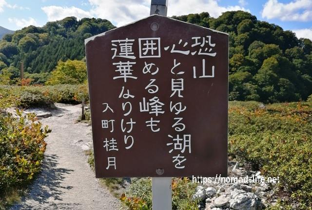 『 【恐山イタコと温泉】世にも奇妙なパワースポット 』 ..妙に周りの殺伐とした景色と同化したりで言葉が出ませんでした。ここも恐山のパワースポットです。慈覚大師堂を過ぎて通路を歩いて行くと..