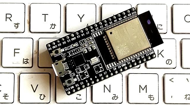 『 【農業 iot】海外旅行先からスマホで遠隔水やりする 』 ..arduino自体にはwifiがありませんのでwifiシールドを別に購入する必要がありますが、 esp32はWIFIモジュールとデュアルモードBluetoothを備えたマイクロコントローラーで、arduino IDEを使ってプログラム(スケッチ)出来るので最近注目されています。..