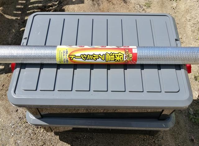 『 水耕栽培装置(噴霧式循環)の作り方 』 ..アルミ保温シートの加工直射日光を避けるために百均で購入したアルミ保温シートを準備します。..